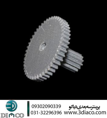 پرینت سه بعدی چرخ دنده 3 – پرینترهای سه بعدی اصفهان