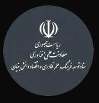 اولین نمایشگاه بین المللی چاپ سه بعدی ایران
